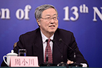 중국인민은행 기자회견